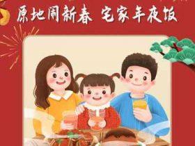 河北IPTV会员微信公众号2012我的最牛年夜饭抽现金红包,亲测2中1.88元