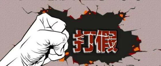 金地商置徐州公司微信3月赢大奖抽现金红包是真是假?